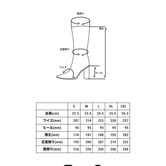yello shoes レディースの靴/シューズ(ブーツ)の商品写真