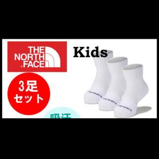 THE NORTH FACE - セール!新品タグ付き!ノースフェイス パフォーマンス ドライ 靴下 3足セット