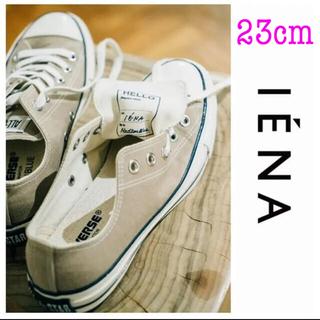 IENA - イエナ マディソンブルー コンバース ベージュ 23.0cm