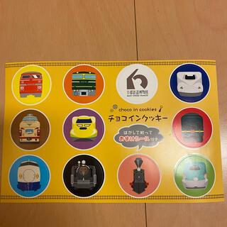 電車、新幹線、蒸気機関車のシール*(シール)