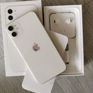 iPhone - iPhone11 Simフリー化済み 開封品