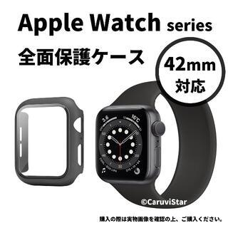 42mm Apple Watch ケース アップルウォッチ ハード カバー