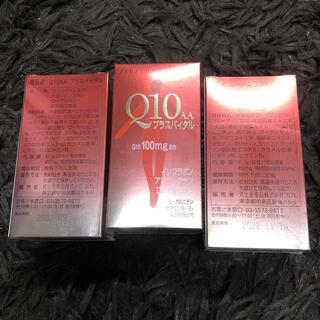 シセイドウ(SHISEIDO (資生堂))の資生堂 コエンザイムQ10AA 90粒 3セット(その他)