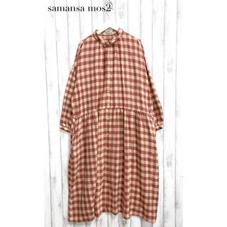 SM2 - 【samansa mos2】チェックシャツワンピース サマンサモスモス