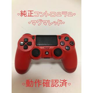 PlayStation4 - 【動作確認済】PS4 プレステ4 純正 コントローラー DUALSHOCK4