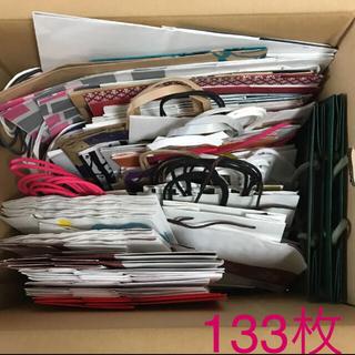 紙袋 不織布 まとめ売り 133枚 ショップ袋 紙袋 ショッパー まとめ売り