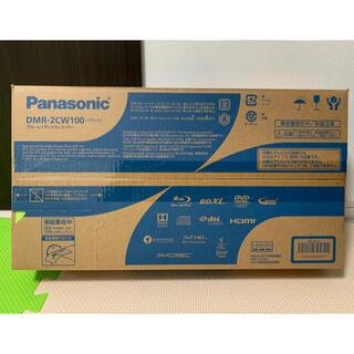 Panasonic - Panasonic DMR-2CW100