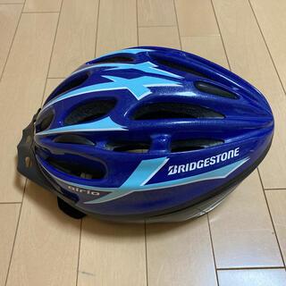 ブリヂストン(BRIDGESTONE)のブリヂストン 自転車 ヘルメット(ヘルメット/シールド)