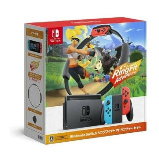 Nintendo Switch リングフィット アドベンチャー セット