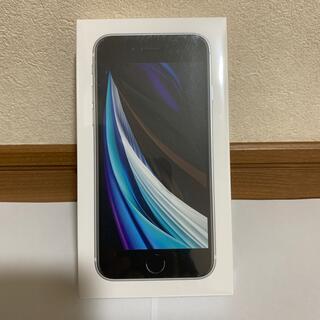 iPhone - ♪未開封新品♪ iPhone SE2 128GB ホワイト ドコモ版SIMフリー