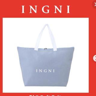イング(INGNI)のイング福袋2021 19点セット(セット/コーデ)