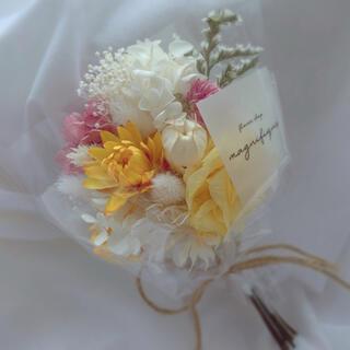 イエロー系 ドライフラワー 花束 ブーケ スワッグ ギフト (ドライフラワー)