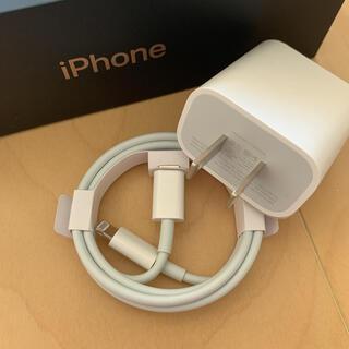 iphone 18w  急速充電器 ケーブル アダプター 純正品同等品