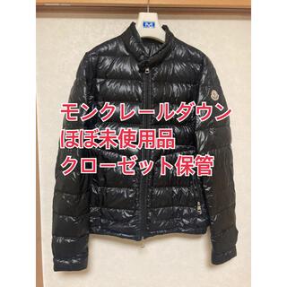 MONCLER - モンクレール ダウンジャケット ブラック 国内正規品 サイズ  1  極美品