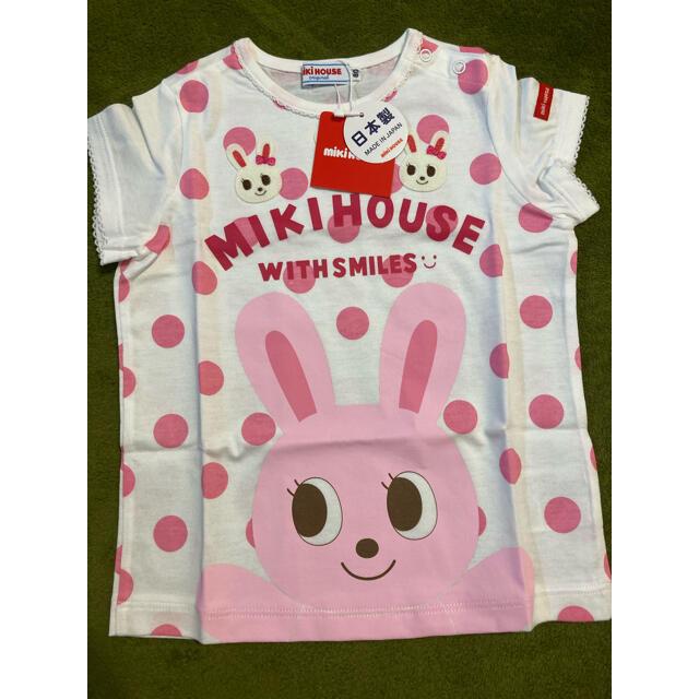 mikihouse(ミキハウス)の🌻新品未使用 ミキハウス 半袖Tシャツ&アニエスパーカー🌻 キッズ/ベビー/マタニティのベビー服(~85cm)(Tシャツ)の商品写真