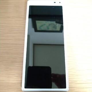 Xperia - 【美品】Xperia 8 ホワイト 64 GB au(おまけ付き)