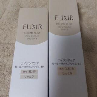 ELIXIR - エリクシールセット