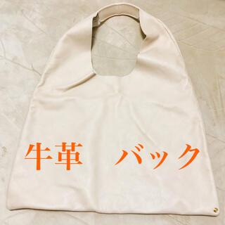 23区 - 牛革 レディースバッグ