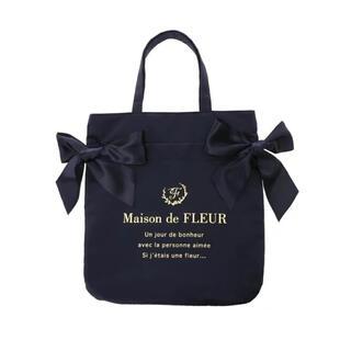 メゾンドフルール(Maison de FLEUR)のメゾンドフルール トートバッグ ネイビー(トートバッグ)