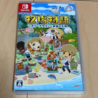 Nintendo Switch - 最終値下げ!牧場物語 オリーブタウンと希望の大地 中古美品⭐︎