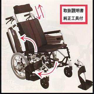 ♿️ゆったり座り心地 すぐれた機能 高級 リクライニング車椅子 ②(送料無料)