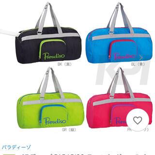 パラディーゾ(Paradiso)の【新品未使用】パラディーゾ テニスバッグ(バッグ)