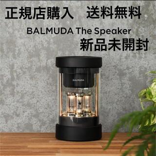 BALMUDA - 【新品未開封】BALMUDA The Speaker M01A-BKバルミューダ