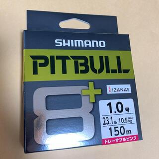 シマノ(SHIMANO)のyk様専用 ピットブル8+ 1号 PEライン(釣り糸/ライン)