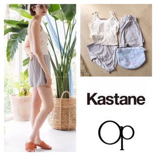 Kastane - 新品 OP×Kastane 水着 4点SET オーシャンパシフィック カスタネ