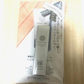 パーフェクトワン(PERFECT ONE)の【新品・未使用・未開封】パーフェクトワン・薬用ホワイトニングB Bクリーム(BBクリーム)