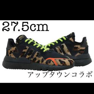 adidas - アディダス ナイトジョガー アップタウン NITE JOGGER UPT