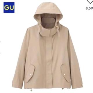 ジーユー(GU)のGU  マウンテンパーカー  ベージュ  L(ナイロンジャケット)