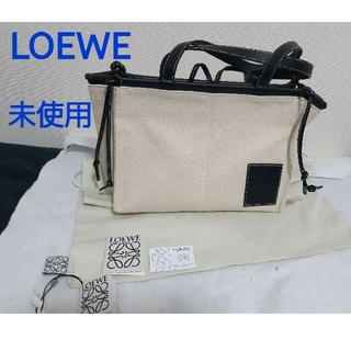 LOEWE - 正規品 シリアルナンバーあり LOEWE ロエベ クッションスモールトート未使用