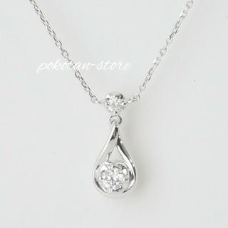 4℃ - 極美品【4℃】しずくモチーフ プラチナ ダイヤモンド  ネックレス