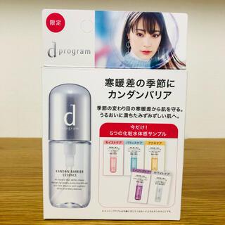 ディープログラム(d program)のdプログラム カンダンバリアエッセンス 化粧水体感セット d program(美容液)