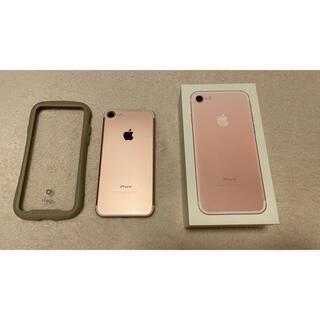 iPhone - Apple iPhone7 rose gold 128GB simフリー