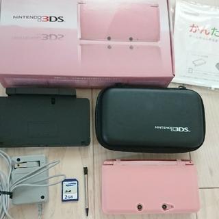 3DS本体 + ソフトケース + ハードケース