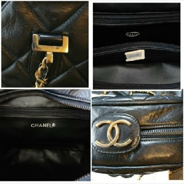 CHANEL(シャネル)のビンテージ CHANEL マットラセ ダブル チェーン ショルダー バッグ レディースのバッグ(ショルダーバッグ)の商品写真