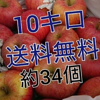 会津産訳あり完熟リンゴ約34個入り。(フルーツ)