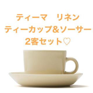 イッタラ(iittala)のティーマ リネン ティーカップ&ソーサー 2客(食器)