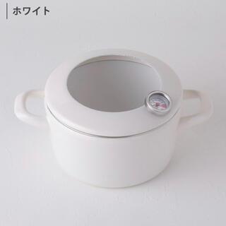 フジホーロー(富士ホーロー)の富士ホーロー 天ぷら鍋 ミニ 16cm IH対応 ホワイト(鍋/フライパン)
