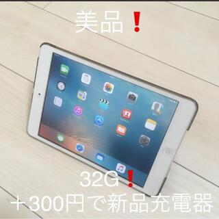 Apple - 【美品】カバー付き❗️Apple  iPad mini 32G wifi