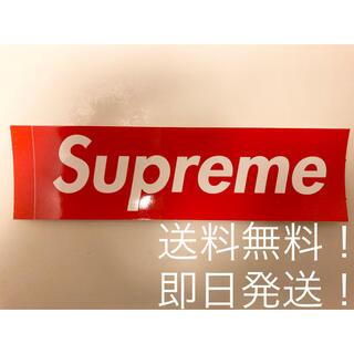 Supreme - 【新品】supreme Box Logo Sticker ボックスロゴステッカー