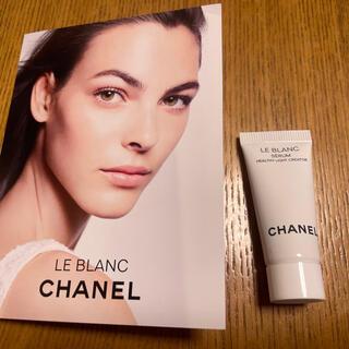 CHANEL - 【新品未使用】シャネル ル ブラン セラム HLCS(5ml サンプル)