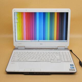 NEC/Lavie/ノートパソコン/i3搭載/爆速SSD/LL550W/ホワイト