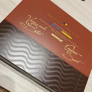 北海道◆ロイズ◆ピュアチョコレート◆ベネズエラ◆ビター ガーナスイート◆チョコ