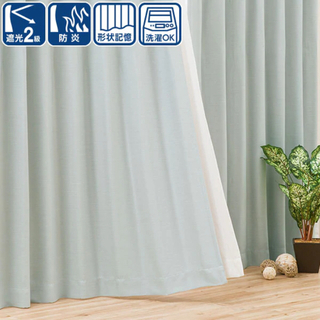 ニトリ(ニトリ)の【新品未使用】 グレー 遮光2級 防炎 カーテン パレット3 グレー (カーテン)
