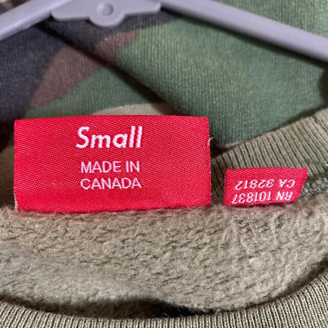Supreme(シュプリーム)のシュプリーム ボックスロゴ トレーナー カモ 15aw メンズのトップス(スウェット)の商品写真