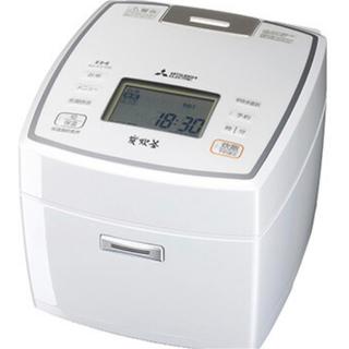 三菱 - 【新品未使用】三菱電機 IH炊飯器 備長炭 炭炊釜 5.5合炊き ピュアホワイト