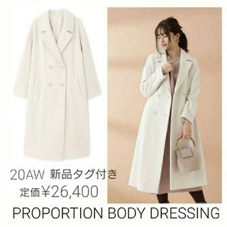 PROPORTION BODY DRESSING - 新品 PROPORTION BODY DRESSING チェスターコート 美人百